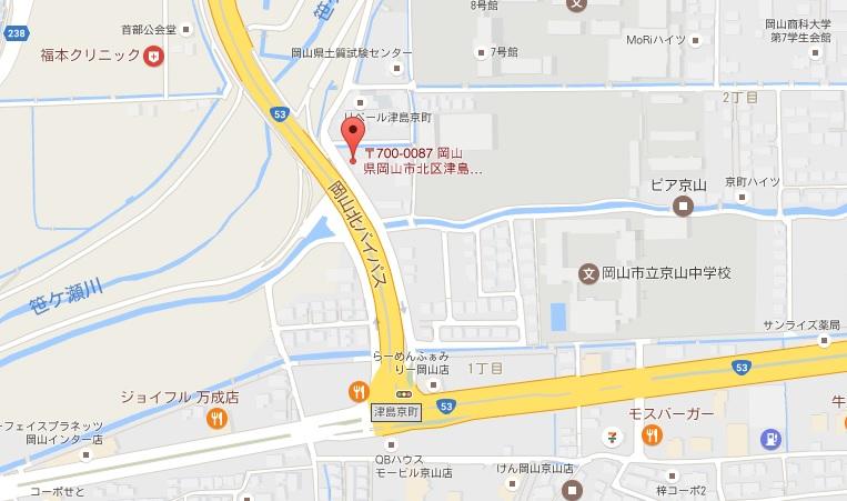 岡山DANGAN'S STUDIO